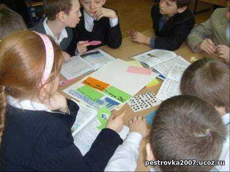 Групповая работа на уроках окружающего мира в 3 классе